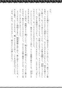 pdf 縦書き 横書き 変換 保存